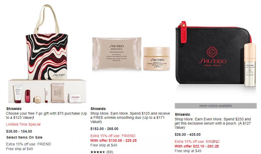 Macys:shiseido 资生堂 多款限定护肤礼盒 无门槛8.5折+最高享3重豪礼+换购圣诞礼包