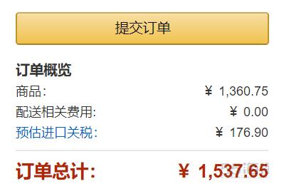 【中亚Prime会员】Nintendo 任天堂 Switch Lite 便携式游戏机 NS掌机 精灵宝可梦剑盾限定版 到手价1538元