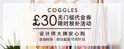 Coggles:精选 Canada Goose、Woolrich 少见参加!外套专区 立享7.5折