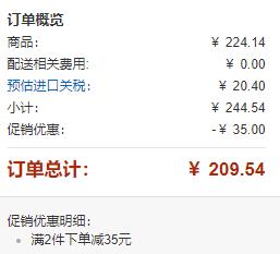2件立减¥35!【中亚Prime会员】Roc 视黄醇深度抗皱精华 30ml 到手价105元