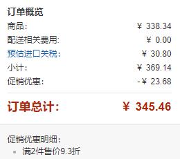 2件9.3折!【中亚Prime会员】Aptamil 爱他美 蓝盒幼儿奶粉1+段 800g 单罐 到手价173元