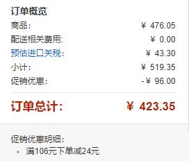 每满¥106减¥24!【中亚Prime会员】NYX 16色眼影盘 Warm Neutrals 香奈儿268平价替代 到手价85元