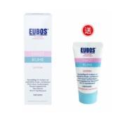 免运费!Eubos 仪宝湿疹干燥皮肤乳液 125ml+送试用装