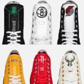 Converse 美国官网:Converse x NBA 联名款 Chuck Taylor All Star 帆布鞋